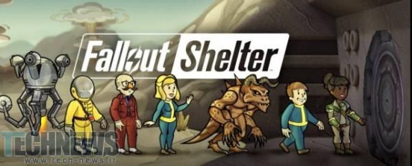 Photo of بازی Fallout Shelter برای ایکس باکس وان و ویندوز 10 عرضه میشود