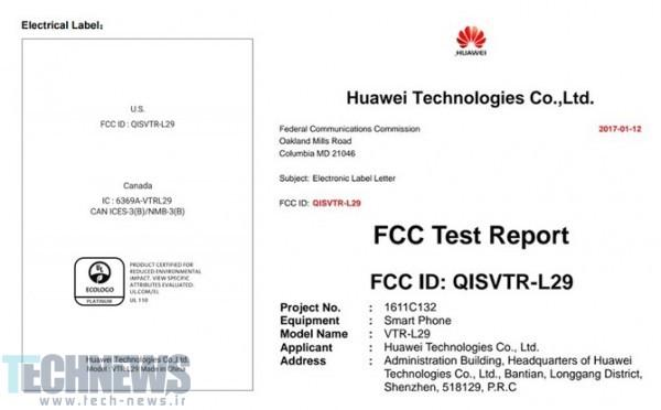 Photo of گوشی Huawei P10 مجوز FCC را دریافت کرد