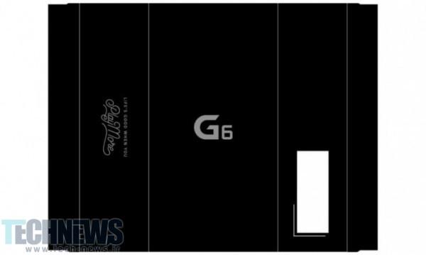 Photo of عرضه LG G6 از 18 فروردینماه در ایالات متحده آغاز میشود