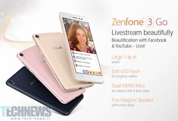 Photo of تصاویر و مشخصات Zenfone 3 Go ایسوس منتشر شد