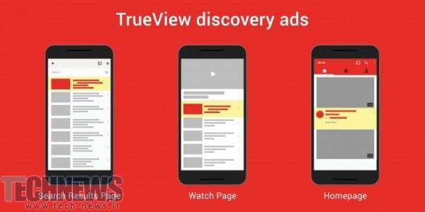 Photo of یوتیوب تبلیغات 30 ثانیهای unskippable را حذف میکند