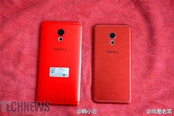 Photo of تصاویری جدید از Meizu Pro 6 Plus قرمز رنگ منتشر شد