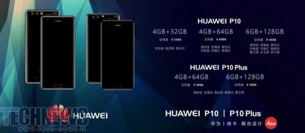 Photo of مشخصات و قیمت دو گوشی P10 و P10 Plus هوآوی به بیرون درز پیدا کرد