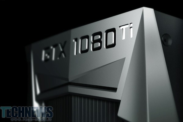 Photo of انویدیا قدرتمندترین کارت گرافیک دنیا را با نام GTX 1080 Ti معرفی کرد
