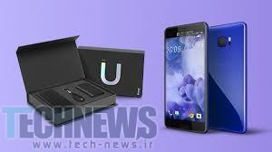 Photo of گوشی HTC U Ultra تزئین شده با شیشه یاقوت کبود هفته آینده با قیمت گزاف عرضه میشود