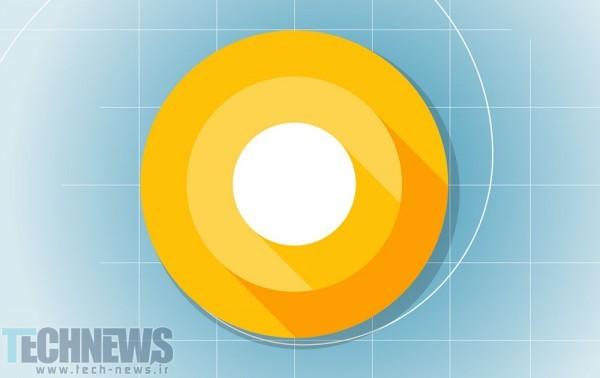 Photo of گوگل از اندروید O رونمایی کرد