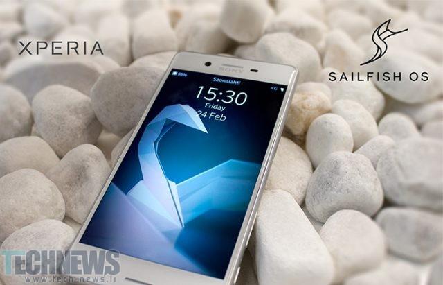 Photo of همکاری Jolla و Sony برای عرضه Sailfish OS برای اسمارتفونهای Xperia