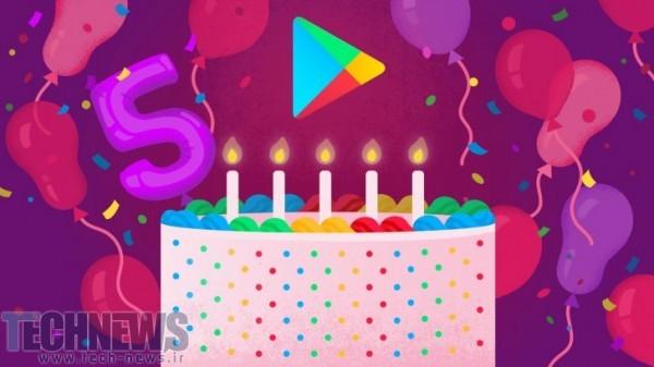 Photo of گوگل پلی 5 ساله شد