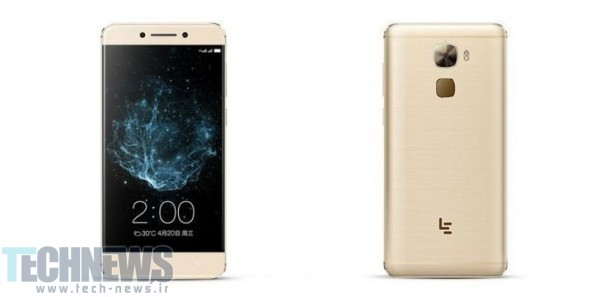 Photo of گوشی LeEco Le Pro3 Elite رسماً معرفی شد