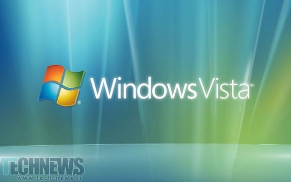 Photo of مایکروسافت به پشتیبانی از ویندوز ویستا در ماه آینده پایان میدهد