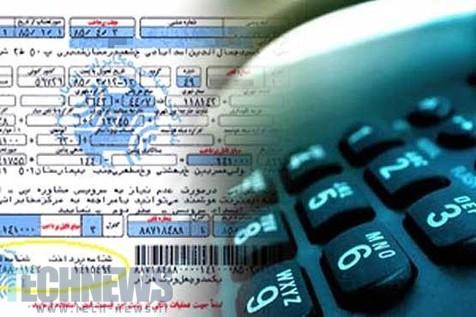 Photo of شفافسازی درباره «درآمد عمومی دولت» در قبوض تلفن همراه