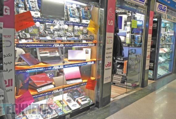 Photo of جمعآوری کارتهای نامعتبر گارانتی از بازار کامپیوتر