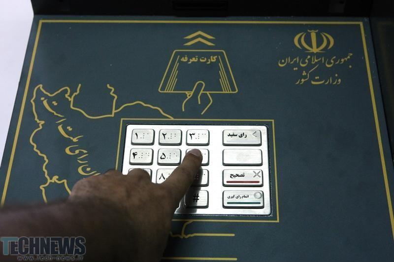 Photo of بسترهای زیرساختی برای انتخابات الکترونیکی آماده است