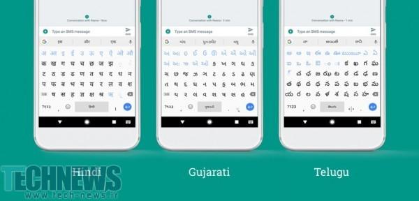 Photo of بهروزرسانی Gboard برای کاربران اندرویدی زبانها و ابزارهای ویرایش جدید بههمراه دارد