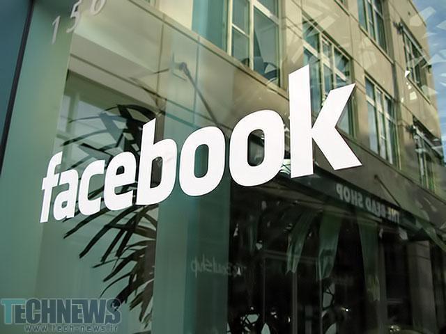 Photo of فیسبوک به ایجادکنندگان محتوای ویدئویی اصیل اجازه میدهد از ویدئوهای دزدیده شده درآمدزایی کنند