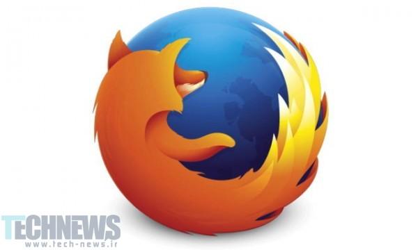 Photo of موزیلا عملکرد مروگر فایرفاکس در دستگاههای قدیمی را بهبود میبخشد