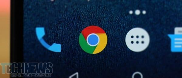 Photo of گوگل مشکل پرش صفحه را در اپلیکیشن کروم رفع میکند