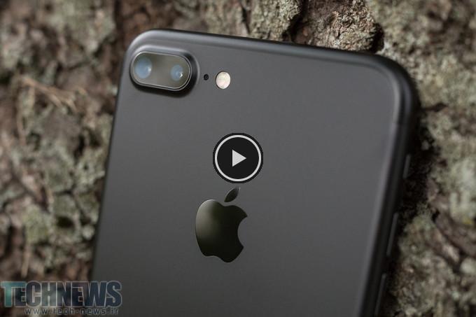 Photo of اپل 70 میلیون نمایشگر اولد سفارش میدهد؛ سیستم شناخت چهره سهبعدی برای آیفون 8 تایید شد