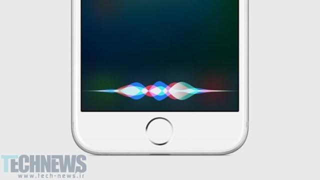 Photo of سیری در iOS 11 ظاهرا قادر به یادگیری رفتار کاربر خواهد بود