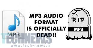 Photo of خالقین فرمت mp3 رسما آن را بازنشسته کردند
