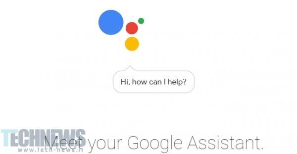 Photo of پای دستیار گوگل به iOS باز شد
