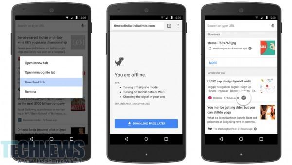Photo of گوگل کروم قابلیتهای آفلاین خود برای کاربران اندرویدی را افزایش داد
