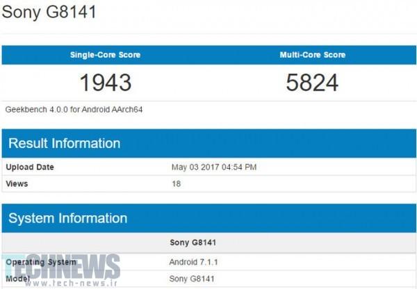Photo of گوشی Sony Xperia XZ Premium در بنچمارک GeekBench رویت شد