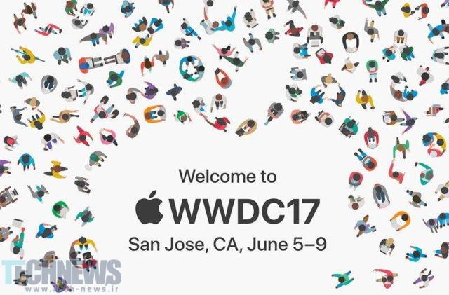 Photo of اپل ارسال دعوتنامههای مراسم WWDC 2017 را شروع کرده است