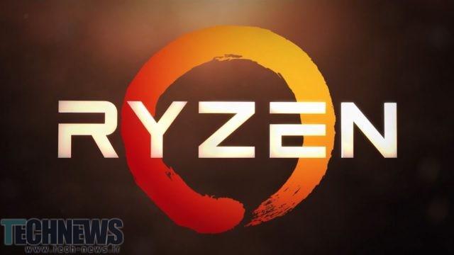 Photo of لپتاپهای مجهز به پردازنده رایزن شرکت AMD امسال به بازار میآیند
