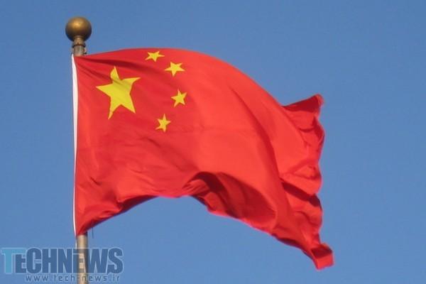 Photo of چین نسخه جدیدی از ویکیپدیا برای کشور خود میسازد