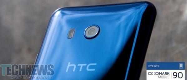 Photo of گوشی HTC U 11 در راس تستهای وبسایت DxOMark قرار گرفت