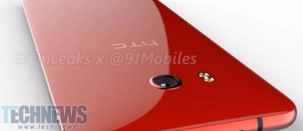 Photo of گوشی HTC U 11 برای تایید مجدد مشخصاتش در بنچمارک GFXBench رویت شد