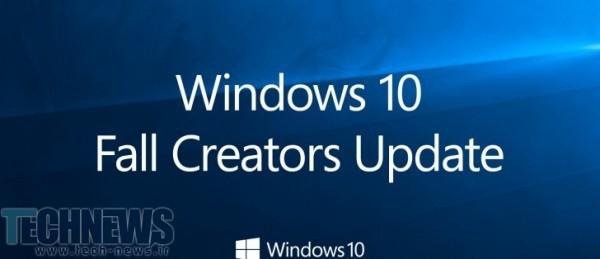 Photo of جزئیات آپدیت Fall Creators Update ویندوز 10 توسط مایکروسافت منتشر شد