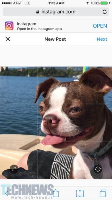 Photo of امکان ارسال تصاویر از وب سایت نسخه موبایل اینستاگرام امکانپذیر شد