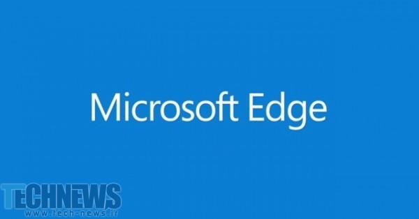 Photo of بهروزرسانیهای مرورگر اج مایکروسافت از آپدیتهای ویندوز 10 جدا میشود