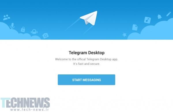 Photo of موسس تلگرام از انتقال برخی سرورهای تلگرام به ایران خبر داد