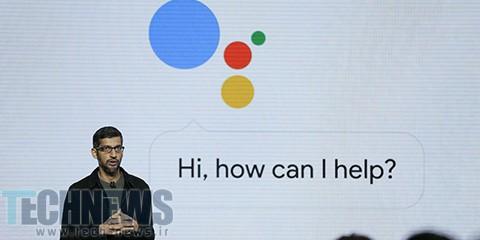 Photo of دستیار گوگل به صورت دو زبانه ارائه شد + ویدئو