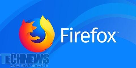 مسدود سازی ردیابی کاربران برای تبلیغات وب در فایرفاکس