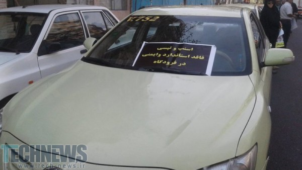 Photo of ورود ممنوع تاکسیهای اینترنتی به فرودگاه امام خبرساز شد