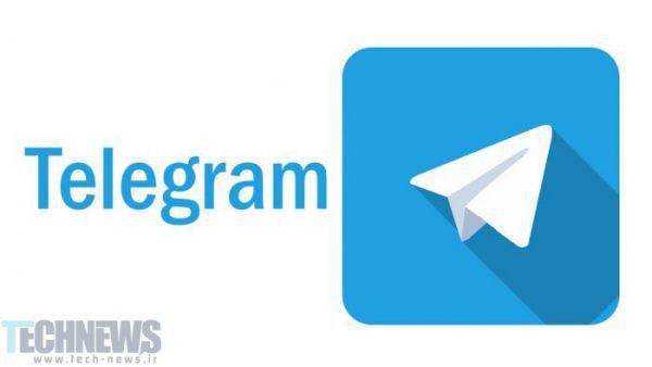 نسخه دسکتاپی تلگرام هنگام تماس IP را فاش میکند