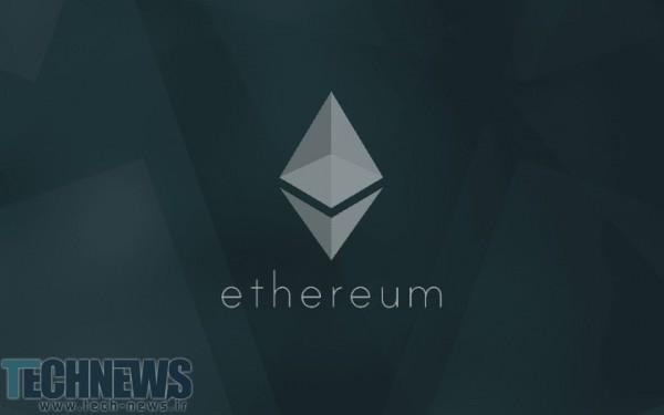Photo of اتریوم چیست ؟ Ethereum چقدر موفق خواهد بود؟
