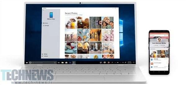 آموزش ارسال sms اس ام اس با کامپیوتر در ویندوز 10