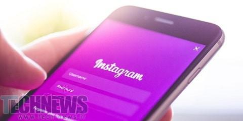 فیلترینگ اینستاگرام در ایران چقدر جدی است؟