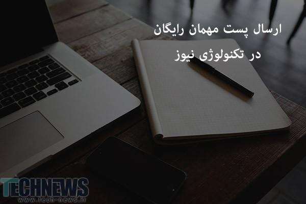 Photo of رپورتاژ آگهی رایگان