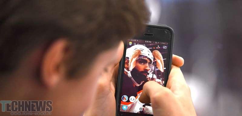 Photo of آسان شدن استفاده از فیلترهای چهره با ابزار AR گوگل