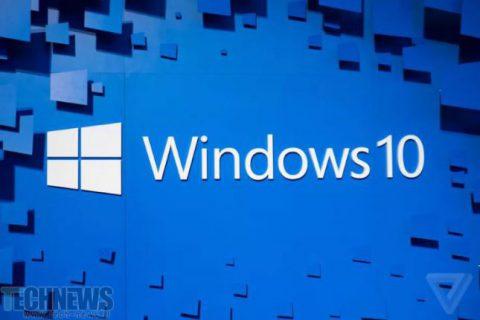 مایکروسافت نسخه آزمایشی ویندوز 10 را تا سال 2020 عرضه نخواهد کرد