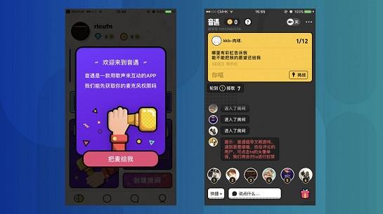 اپلیکشین محبوب Yinyu