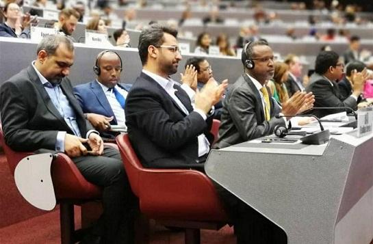 حضور ایران در WSIS 2019