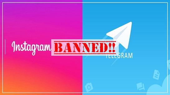 فیلترینگ تلگرام و اینستاگرام
