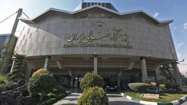 پژوهشگاه فضایی ایران